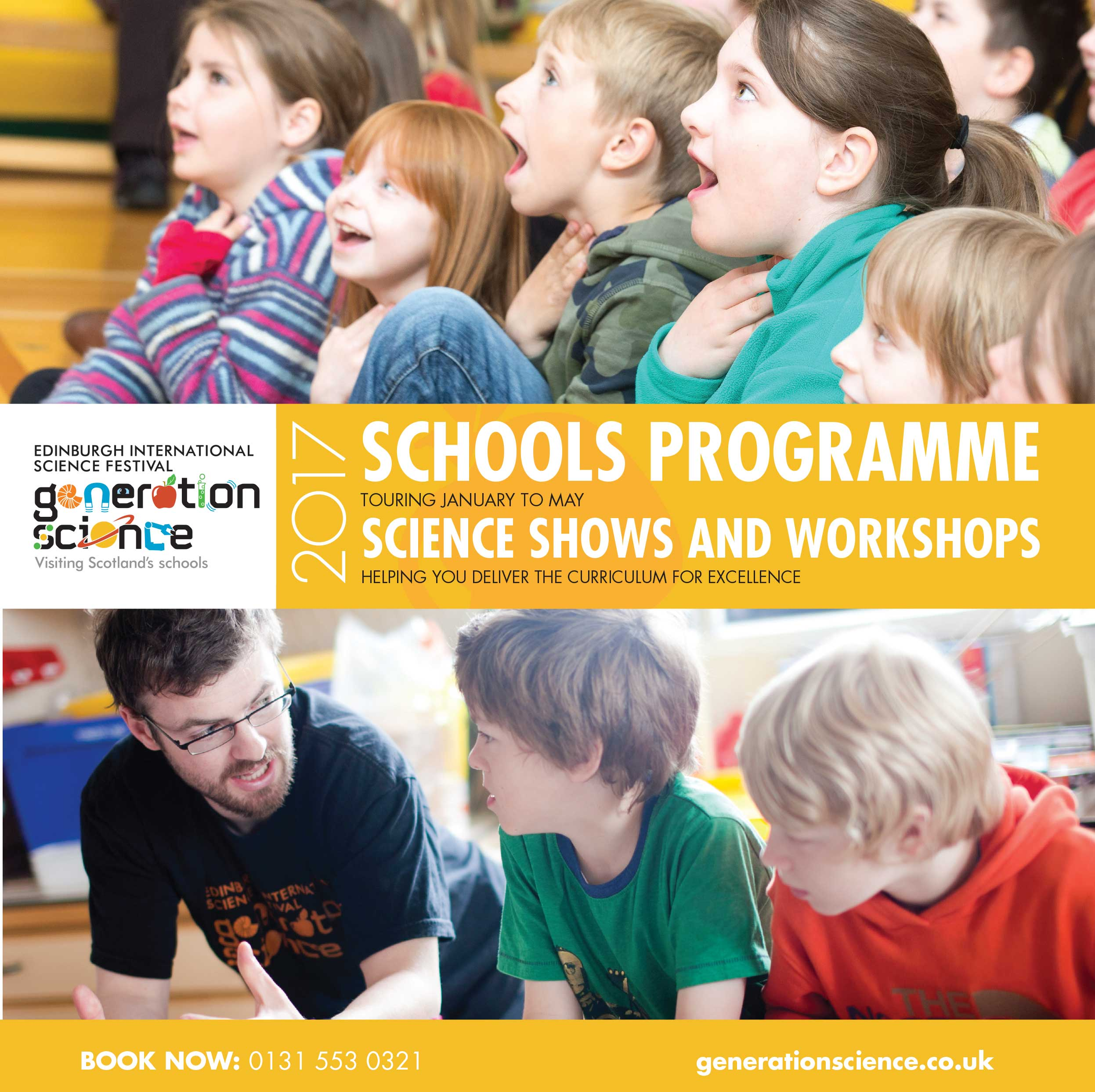 2017 Generation Science brochure